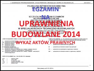 Wykaz aktów prawnych do egzaminu na uprawnienia budowlane 2014 r